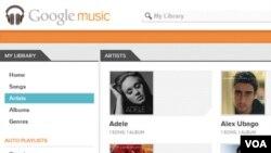 La web ofrece una página limpia y con los controles tradicionales de un reproductor musical.