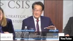 워싱턴 전략국제문제연구소(CSIS) '2020년 아시아 전망'을 주제로 토론회가 열렸다. CSIS YouTube 캡쳐.