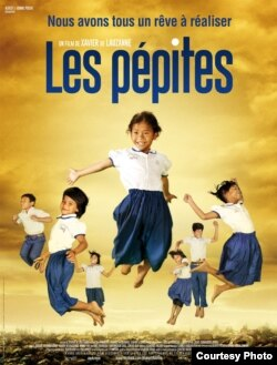 """Little Gems"" documentary tells the story of PSE founders and students. (Courtesy of Xavier de Lauzanne's Facebook)"