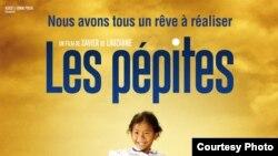 ខ្សែភាពយន្តឯកសារឈ្មោះ «Little Gems» ឬបកប្រែជាភាសាខ្មែរថា «ដុំពេជ្រតូចៗ» រៀបរាប់ពីក្តីស្រឡាញ់ និងកិច្ចខិតខំប្រឹងប្រែងរបស់ស្ថាបនិកនៃអង្គការដើម្បីស្នាមញញឹមនៃកុមារ។ (រូបថតដកស្រង់ចេញពីហ្វេសប៊ុក Xavier de Lauzanne)