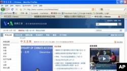 2011年12月13号中文网截频
