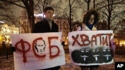 Москва, Россия. 30 октября 2012 года