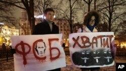 俄羅斯反對派在星期三抗議普京的統治手法