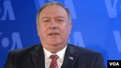 Mike Pompeo at VOA