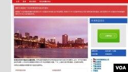 美國駐廣州總領館在網上發出通知閉館簽證服務全停(美國駐廣州總領館網頁截圖)