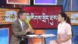 དཔྱད་ཞིབ། Analysis 27 Jun 2012