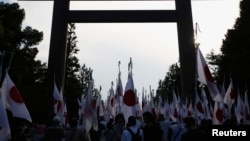Jasukuni hram žrtvama iz Drugog svetskog rata