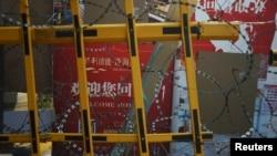 武漢一個居民區的入口被鐵絲網攔住。(2020年2月22日)