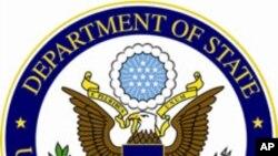 مذہبی آزادی پر امریکی محکمہ خارجہ کی رپورٹ شائع