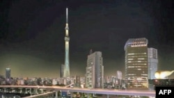 Tokio se sprema za zemljotres