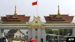 တရုတ္-ျမန္မာ နယ္စပ္ဂိတ္တခု