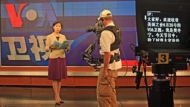 VOA Chinese journalist Daphne Dung-Ning Fan