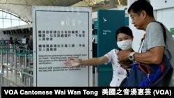 香港機場管理局8月14日上午向法庭取得臨時禁制令, 出境旅客進入航空公司櫃檯亦實施新措施,必須出示 登機證明或者機場員工證才可以進入 (攝影:美國之音湯惠芸)