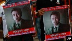 Người dân mang hình của nhà hoạt động sinh viên Nazimuddin Samad khi tham dự một cuộc biểu tình yêu cầu bắt giữ ba kẻ đi xe máy tấn công và bắn Samad cho đến chết, ở Dhaka, Bangladesh, ngày 08 tháng 4 năm 2016.