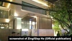 """Công an khám xét nhà riêng của Vũ """"nhôm"""", trước đây là nơi tọa lạc của Văn phòng miền Trung của báo Đại Đoàn Kết, vào ngày 21/12/2017."""