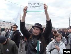 5月6日莫斯科要求釋放政治犯的集會中,一名示威者手舉標語:普京不能當總統。 (美國之音白樺拍攝)
