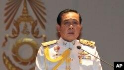 ထိုင္းစစ္တပ္ အာဏာသိမ္းေခါင္းေဆာင္ ဗိုလ္ခ်ဳပ္ႀကီး Prayuth Chan-ocha