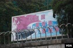 首被告招顯聰表示,不排除再闖解放軍營示威,表達港獨訴求