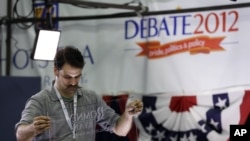 Подготовка к дебатам. Университет Хофстра, Нью-Йорк. 15 октября 2012 года