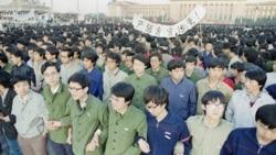 The Legacy Of Tianamen Square