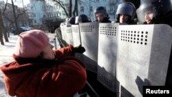 Kiyev, Ukraina. 6-fevral, 2014-yil