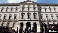영국 런던의 외무부 건물 (자료사진)