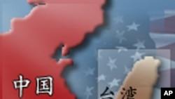 美众议员提案吁承认台湾为独立国家