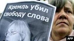 Các nhà bất đồng chính kiến Nga kêu gọi cải cách