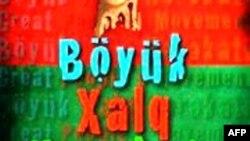 Azərbaycan gəncləri Facebookda etiraz kampaniyasına başlayıb