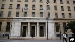 Centralna banka Grčke