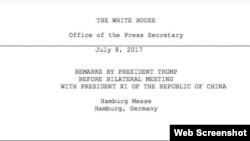 白宫关于川普与习近平会谈新闻稿截图。(White House readout on Trump-Xi meeting screenshot.)