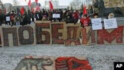 俄罗斯共产党支持者12月9日抗议议会选举违规现象
