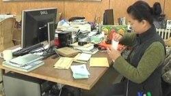 2011-11-14 粵語新聞: 艾未未律師指責北京設新障礙