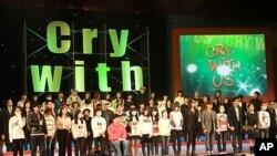 4일 연세대 100주년 기념관에서 탈북자 북송반대를 위한 콘서트가 열렸다.