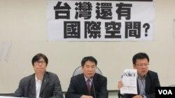 台湾在野党民进党召开记者会批评朱立伦有关92共识的谈话 (美国之音张永泰)