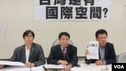 台灣在野黨民進黨召開記者會批評朱立倫有關92共識的談話 (美國之音張永泰)