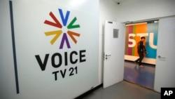 Voice TV သတင္းဌာန