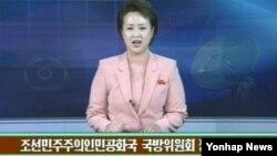 북한 조선중앙TV 아나운서가 18일 '한국과 미국이 진실로 대화와 협상을 바란다면 모든 도발행위들을 즉시 중지하고 전면사죄해야 한다'는 내용의 국방위원회 정책국 성명을 전하고 있다.
