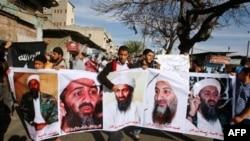 Amerika'ya Bin Ladin'in Eşleriyle Görüşme İzni