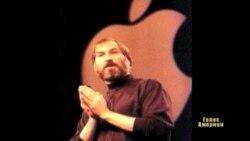 Помер засновник компанії Apple Стів Джобс