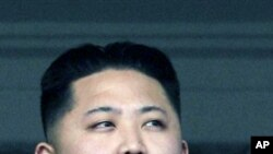 North Korea's leader Kim Jong Un (file photo)