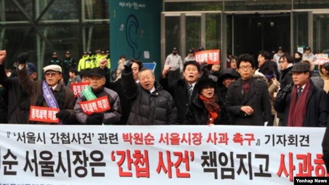 24일 서울시청 앞에서 간첩사건과 관련해 시위하는 보수단체 회원들. (자료사진)