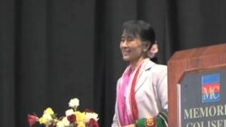 Аун Сан Су Чжи выступила в Индиане