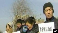 چین میں انسانی حقوق کی صورت حال اور صدر ہوجن تاؤ کا دورہ امریکہ