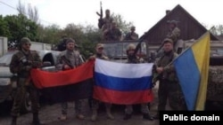 Добровольці з Росії серед бійців Добровольчого українського корпусу «Правий сектор» на Донбасі. Травень 2015 рік