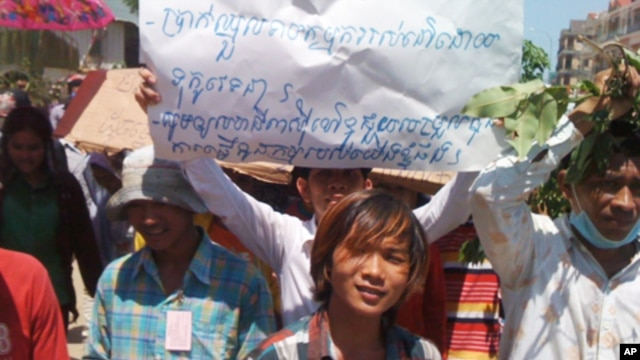 The demonstration blocked a major Phnom Penh boulevard for about 20 minutes, but no violence was reported.