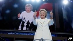"""""""Estoy aquí para decirles el progreso es posible. Miremos al futuro con valor y con confianza"""", enfatizó la candidata democrata."""