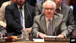 Представник Росії в ООН