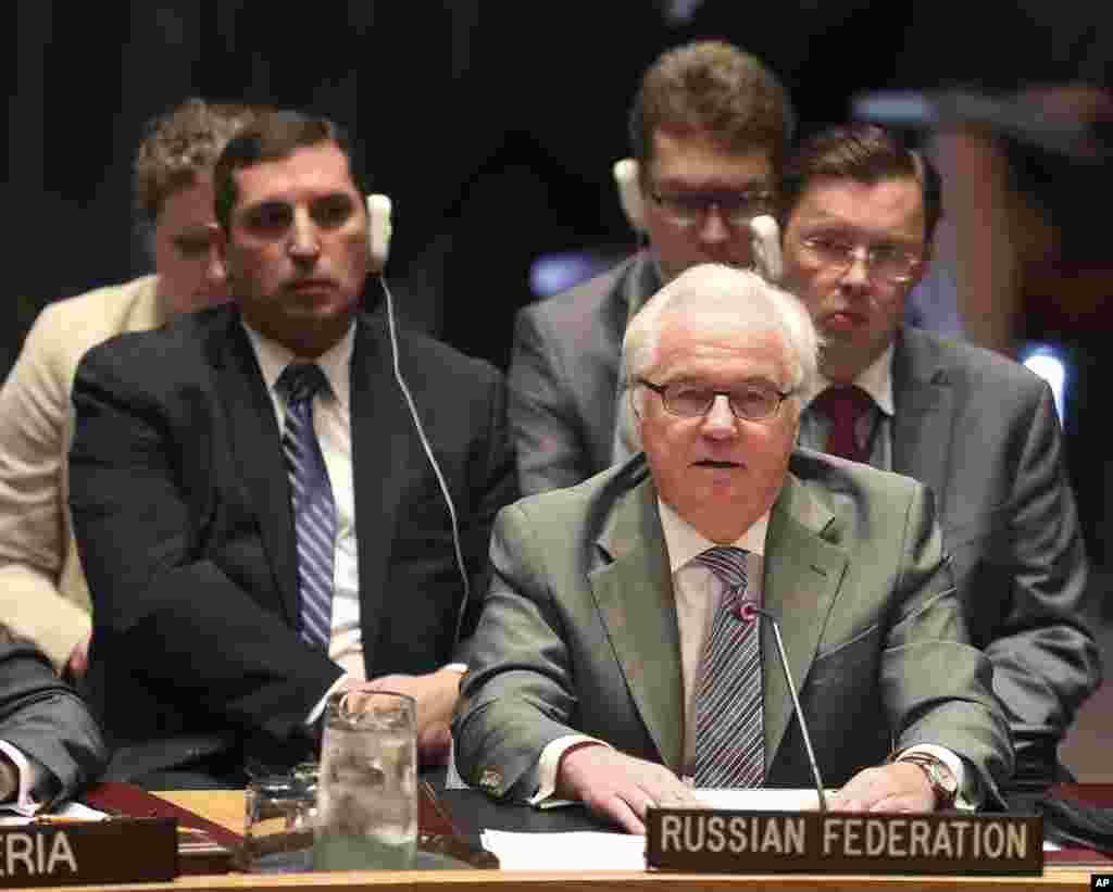 ویتالی چورکین، سفیر روسیه در سازمان ملل، ۲۰ ژوئیه ۲۰۱۵