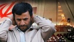 روزهای سخت احمدی نژاد در بهارستان ؛ تخلفات رییس جمهوری محرز شد
